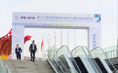 正将公司参展第十六届中国国际粉体加工/散料输送展览会