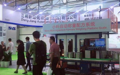 正将自动化参加第十九届中国国际橡胶技术展览会